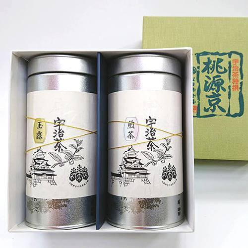 宇治銘茶詰め合わせ「玉露・煎茶」缶化粧箱入り