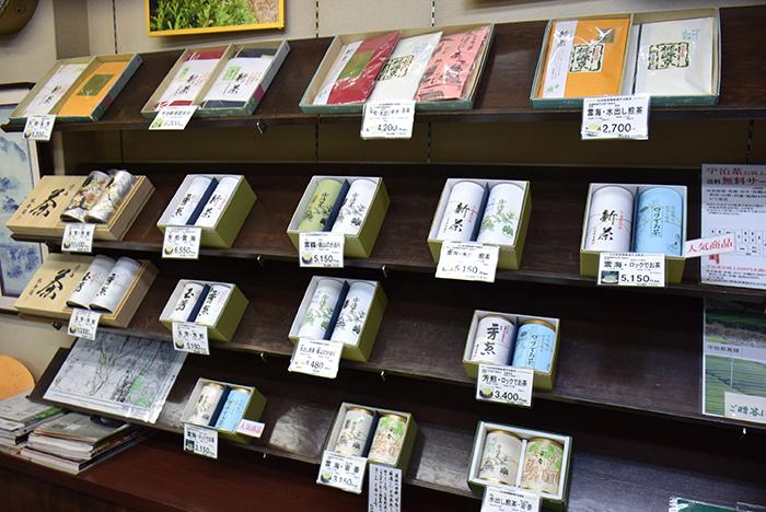 松田桃香園 店舗