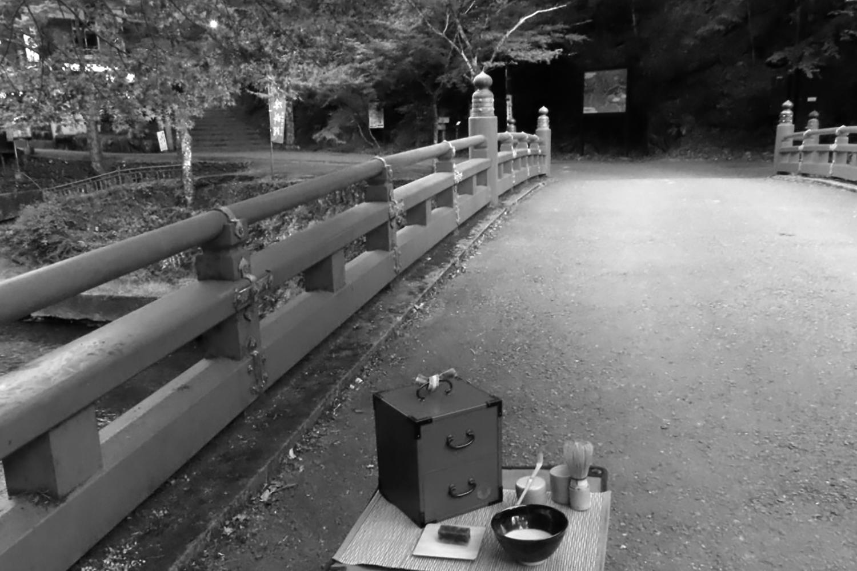 松田桃香園